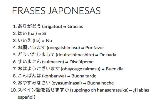 Frases De Amor En Portugués Traducidas Al Español: Frases De Japonés (32 Frases